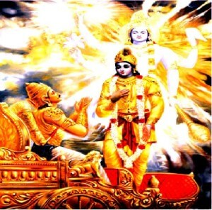 Krishna Reloaded. Bhagavad Gita Ver 2.0!