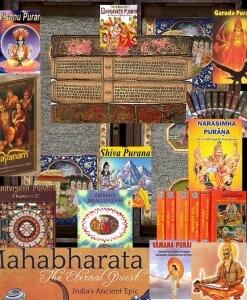 Are Puranas Real?